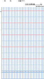 2013nen-refill-graph-s