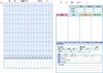 s150-omu2015-sassi-kinnikuari-hidarigraph