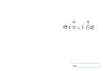 s150-omu2015-sassi-kinnikuari-hyoushi